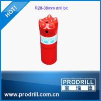 R28 38mm 7 buttons ballistic thread bits for mining