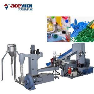China Water Ring Cutting Plastic Film Agglomerator , Plastic Granules Machine PP PE on sale