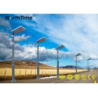 Waterproof 15 Watt LED Street Light With Solar Panel 7 Hours Discharge Time