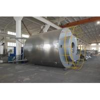 China 100 kg/h High-speed Centrifugal Spray Dryer Equipment LPG-100 For Seasoning Meat, Protein, Soybean, Peanut Protein on sale