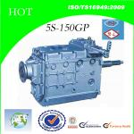 Синотрук разделяет коробку передач передачи 5С-150ГП Хово