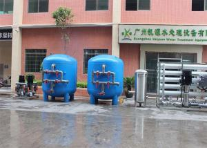 China PLC Control Seawater Desalination System 50TPH Ro Water Plant With Ro System on sale