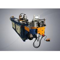 PLC Controller Automatic Tube Bending Machine For Bicycle Industry With 4 Axis