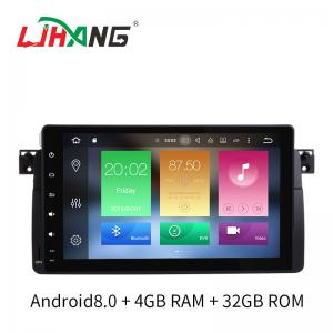 China Double Din Android 8.0 BMW GPS DVD Player HD Display 1280*600 Quad Core 8*3Ghz on sale