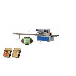 China Bread / Sugar / Salt  Automatic Packing Machine, Horizontal Snack Packaging Machine on sale