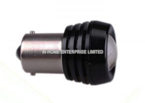 China 1W high power LED automotive light bulbs BA15S 1156 Turn signals light bulbs 12V on sale