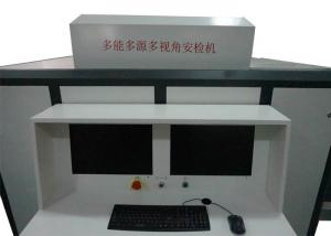 China Metro Railway Dual View X Ray Screening Machine With 0.0787mm Resolving Power on sale