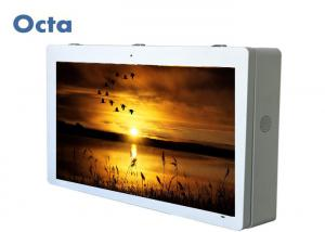 China Outdoor Wall Mounted Digital Signage High Brightness Waterproof LCD Display on sale