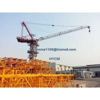 QTD5015 Luffing Tower Crane 1.6*3m Split Mast Section L46 Reuse Fixing Angle