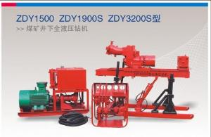 China ZDY 1500 Gas Drainage Drilling Water Exploration Soft Coal Drilling Tunnel In Drill on sale