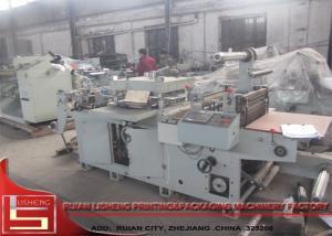 China multifunction automatic Flexo Printing Machine for Label / logo on sale