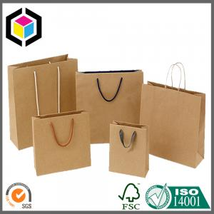 China Plain Brown No Printing Shopping Paper Bag; Brown Kraft Paper Shopping Bag on sale