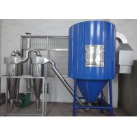 Foodstuff Spray Drying Equipment Air Sweep For Sugar / Protein CE Approved
