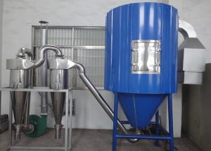 China Foodstuff Spray Drying Equipment Air Sweep For Sugar / Protein CE Approved supplier