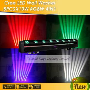 China 8x10W RGBW 4 in 1 LED Moving Head Beam Stage Lighting on sale