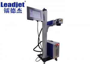 China Aluminum Can Fiber Laser Marking Machine For Graphic / Batch Date Coding on sale