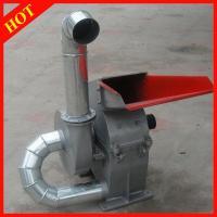 China Animal Feed Hammer Mill, Corn Crusher, Corn Milling Machine on sale
