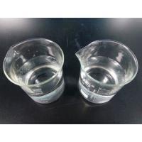 Clear Colorless Liquid Dimethyl Sulfoxide ( DMSO ) Organic Sulfide Compound 67-68-5