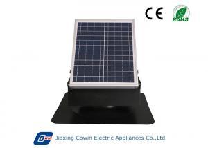China DC Brushless Motor Solar Roof Ventilator 20W 9 Inch Dust & Oil Slick Proof on sale