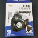 Graphene Bacteriostatic BFE 97% Breathing KN95 Mask
