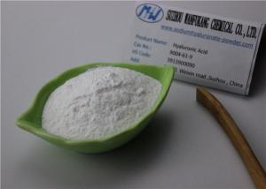China Medium Molecular Weight Hyaluronic Acid Powder Cosmetic Grade 93% Min Purity on sale