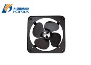 China Energy Saving Square Exhaust Fan , Commercial Kitchen Window Extractor Fans on sale