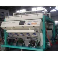 Coffee Bean Color Sorter Machine ,selectora de color