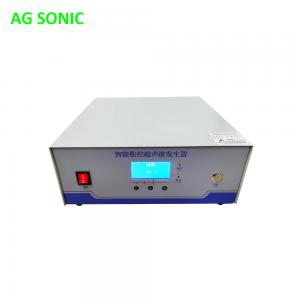 China Aluminium Plastic Ultrasonic Welding Machine Digital Frequency Tracing 20KHz on sale