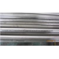 ASTM B 167 / ASME SB 167 / ASTM B 163 / ASME SB 163 Inconel Alloy 600 seamless Tube