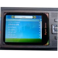 China 2.8 Inch USB driver Picture view Digital Quran Mp4 players with Video / Audio music on sale