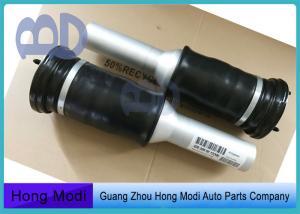 China Aluminium Rubber Steel Car Air Springs Mercedes w220 w221 w164 w251 Air Suspension spring on sale