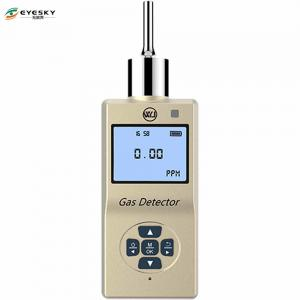 China Portable Hydrogen Sulfide Gas Detection Alarm 0-100ppm Hydrogen Sulfide Gas Detector portable gas detector on sale