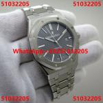 Audemars Piguet 15400ST.OO.1220ST.04 Watch