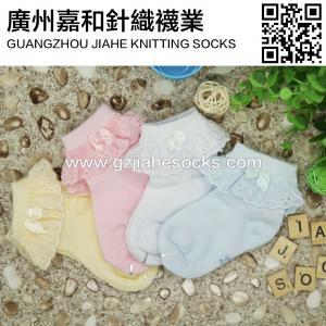 China Custom Soft Lovely Lace Cotton Children Socks on sale