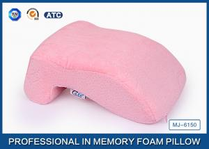 China Elegant No Hole Memory Foam Nap Rest Pillow With Cotton Velvet Cover on sale