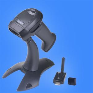 China 433Hz 1500m bar code portable scanner Wireless barcode scanner--XB 5178R on sale