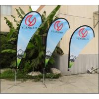 Outdoor Decorative Flags And Banners Stand Polyester Business Banners And Signs