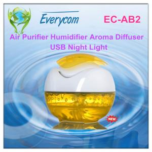 Electrical Office Air Freshener , Fragrance Water Air Purifier For ...