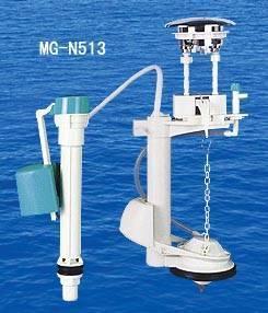 China Toilet  Cistern in-let & Flush Valves on sale