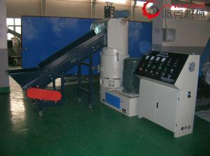 China Low Noise Plastic Agglomerator Machine Easy Installation Blade High Capacity on sale