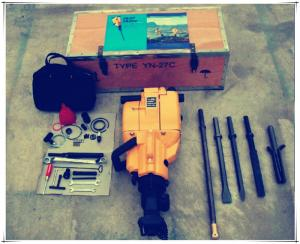China YN27C portable rock drilling with gasoline on sale