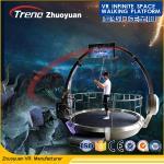 China Black Theme Park Dynamic Walker Virtual World Simulator With Dynamic Effects wholesale