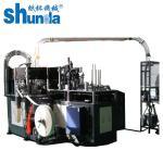 PLC Control High Speed Paper Cup Machine , Paper Cup Making Machine