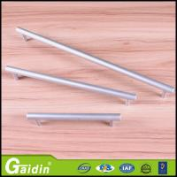 online shopping hot sale China supplier extrusion high quality fair price aluminum door pull handles t bar handles