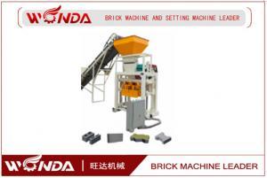 China Interlocking AAC Block Machine , Aerated Concrete Block Machine 3000Pcs/8h Capacity on sale