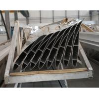 China Powder Painted / Anodized Industrial Fan Blade Profile / Industrial Cooling Blade on sale