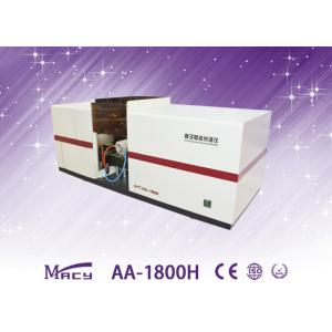 China Chemical Cosmetic Flame Atomic Absorption Spectrometry Hollow cathode lamps on sale