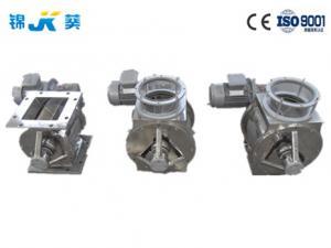 China High Speed 1.5L Powder Transport Valve Direct Drive Rotary Vane Feeder on sale