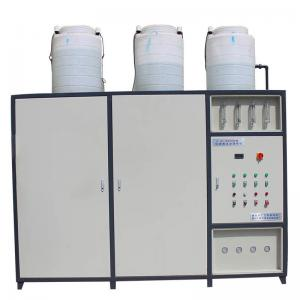 China Printing Wastewater Treatment System Easy Operation Custom Color Petroleum on sale