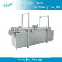 304 Stainless Steel Automatic Fryer Machine Reliable For Frying Snack Foods